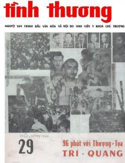 96 PHÚT VỚI THƯỢNG TỌA THÍCH TRÍ QUANG (5.5.1966)